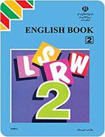 کتاب زبان انگلیسی 2