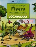 سوالات آشنایی با لغات Flyer