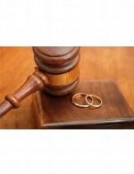 قوانین حقوقی ازدواج