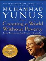 جهانی بدون فقر