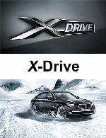 X-Drive به چه معناست...؟