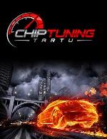چیپ تیونینگ