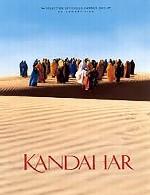 سفر قندهارKandahar