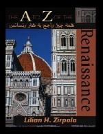 همه چیز راجع به هنر رنسانسThe A to Z of Renaissance Art