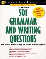 The 501 Grammar and Writing Questions