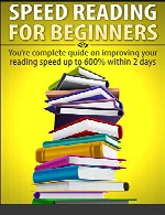 Tips for Improving Your Reading Speed