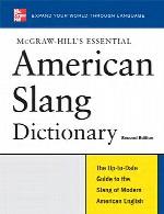 American Slang Dictionary