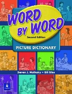 Word by Word Picture Dictionary - 1