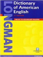Longman Dictionary of American English, Special Edition
