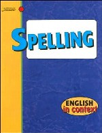 Spelling: English in Contex
