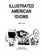 اصطلاحات انگلیسی آمریکایی بصورت مصورIllustrated American English Idioms