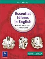 اصطلاحات ضروری در انگلیسیEssential idioms in English