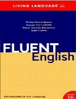 انگلیسی روانFluent English