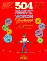 504 واژه ضروری انگلیسی504 Absolutely Essential Words