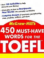 450 واژه ی ضروری برای تافل