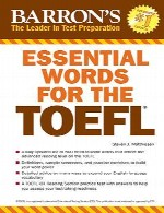 لغات Essential Words For The TOEFL
