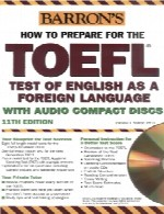 How to prepare for the TOEFL - Part 1