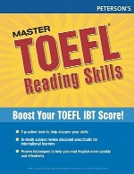 Master the TOEFL Reading Skills