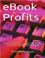 Ebook Profits