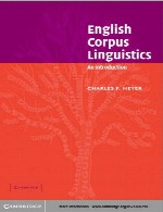 English Corpus Linguistics