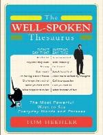Well-Spoken Threasure