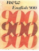 New English 900 - book 3