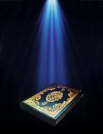 سیمای قرآن