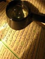 آیات ویژه قرآن کریم