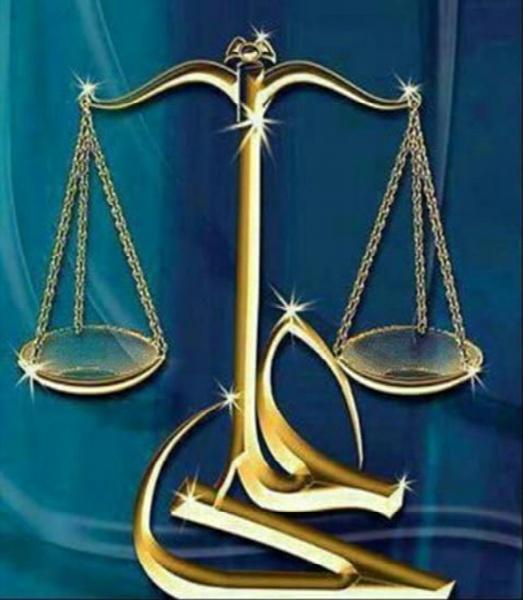 عدالت از دیدگاه امام علی (ع)