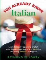 You Already Know Italian