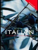 آموزش زبان ایتالیایی - سطح 1Colloquial Italian