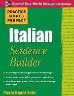Italian Sentence Builder