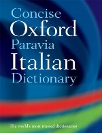 فرهنگ پنهان زبان ایتالیایی (برای بزرگسالان)