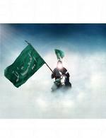 پرچم مهدی
