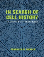 In Search of Cell History