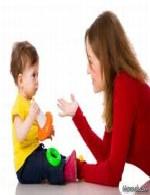گفتارهایی درباره ی تربیت فرزندان