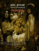 آلبوم « خانه ارواح » موسیقی سرخپوستی زیبایی از گروه آلبورادا دل اینکاAlborada Del Inka - Casa de los Espiritus (2010)