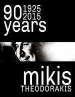 مجموعه بسیار نفیس « نود سال موسیقی میکیس تئودوراکیس »Mikis Theodorakis - 90 Years (1925 - 2015) Mikis Theodorakis (2015)