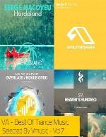 برترین تک آهنگ های ترنس بخش 7Best of Trance Music - Vol. 7 (2015)