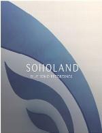 مجموعه ترنس زیبایی از لیبل بلو سوهو در آلبوم « سوهولند »Blue Soho - Recordings Soholand (2015)