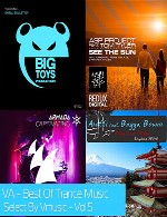 برترین تک آهنگ های ترنس بخش 5Best of Trance Music - Vol. 5 (2015)
