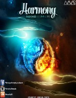 تک آهنگ « هارمونی » اثری بسیار زیبا و الهام بخش از نواب جلیلNavab Jalil - Harmony