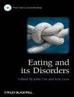 خوردن و اختلالات آنEating and its Disorders