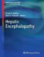 انسفالوپاتی کبدیHepatic Encephalopathy
