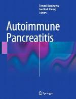 التهاب پانکراس خود ایمن (پانکراتیت)Autoimmune Pancreatitis