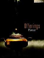 موسیقی بی کلام زیبا و آرامش بخش پاریات در آلبوم هدایاParijat - Offerings (2010)