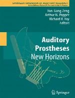 پروتزهای شنوایی – افق های جدیدAuditory Prostheses