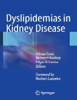 دیس لیپیدیمیا ها در بیماری های کلیهDyslipidemias in Kidney Disease