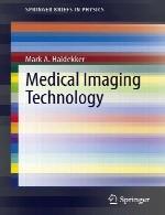 فناوری تصویربرداری پزشکیMedical Imaging Technology