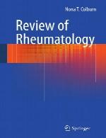 مرور روماتولوژیReview of Rheumatology